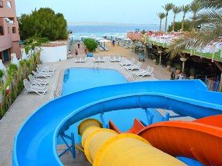 Горящий тур «На самом берегу моря в Хургаде, Египет 4* All Inclusive»