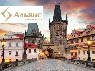 Горящий тур «Авиатур в Прагу из Киева, 3 полных дня»