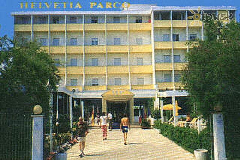 Фото отеля Helvetia Parco 3* Римини Италия