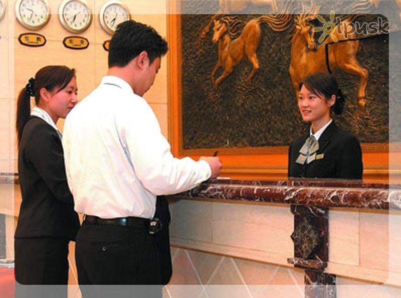 Фото отеля Carefree Hotel 3* Гуанчжоу Китай