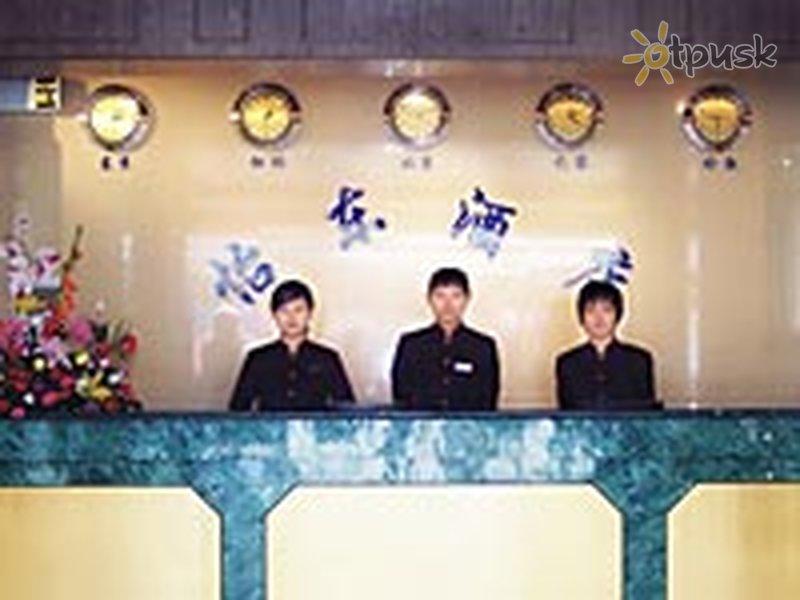 Фото отеля Good East Hotel 3* Гуанчжоу Китай