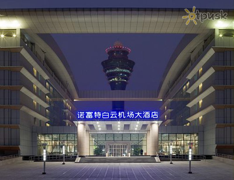 Фото отеля Pullman Guangzhou Baiyun Airport 5* Гуанчжоу Китай