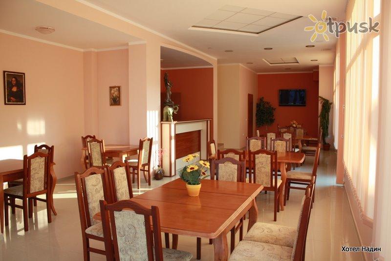 Фото отеля Надин 2* Обзор Болгария