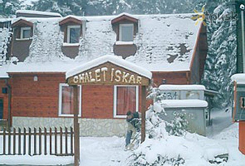 Фото отеля Домик Охотника 3* Боровец Болгария