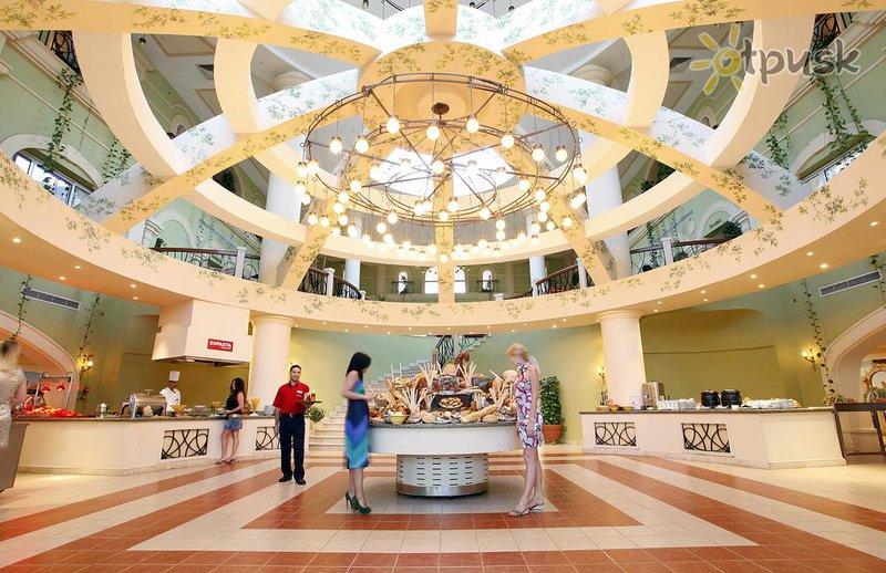 Фото отеля Cyrene Island Hotel 4* Шарм эль Шейх Египет