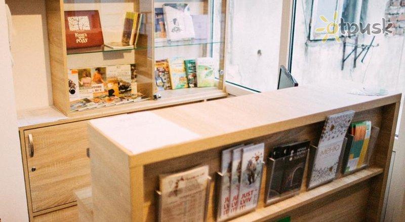 Фото отеля Book Room 2* Львов Украина