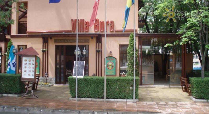 Фото отеля Villa Bora 2* Солнечный берег Болгария