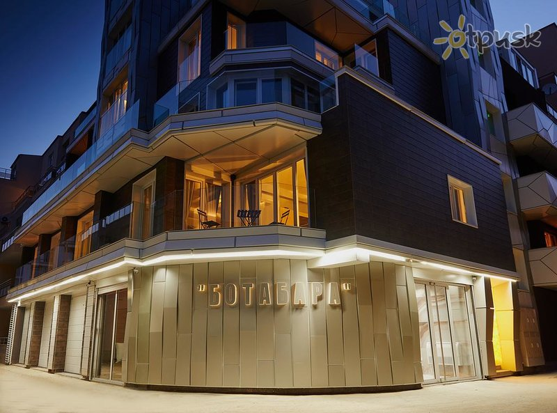 Фото отеля Botabara Del Mar Boutique 3* Поморие Болгария