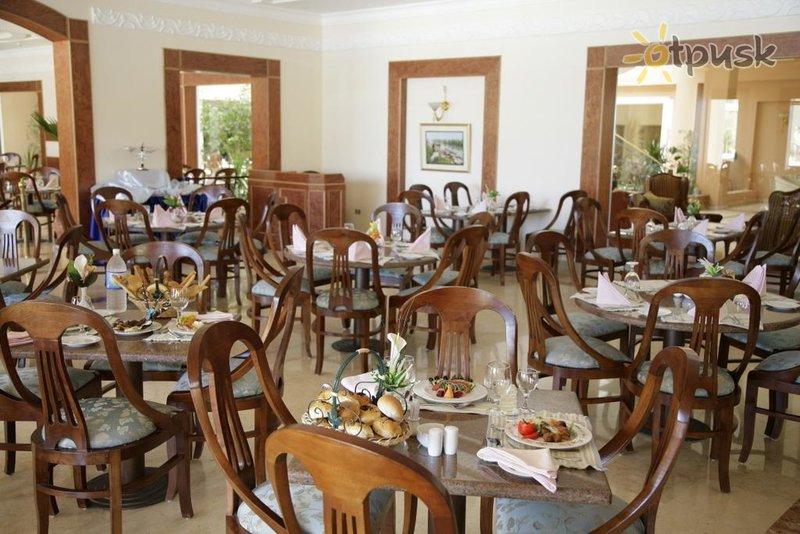 Фото отеля Imperial Shams Abu Soma Resort 5* Сома Бэй Египет