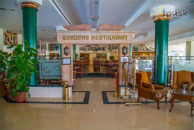 Фото отеля Island Garden Resort 4* Шарм эль Шейх Египет