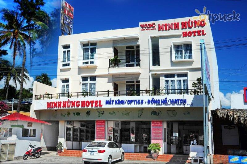 Фото отеля Minh Hung Hotel 2* Фантьет Вьетнам