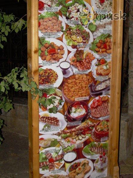 Фото отеля Рандеву 2* Кранево Болгария
