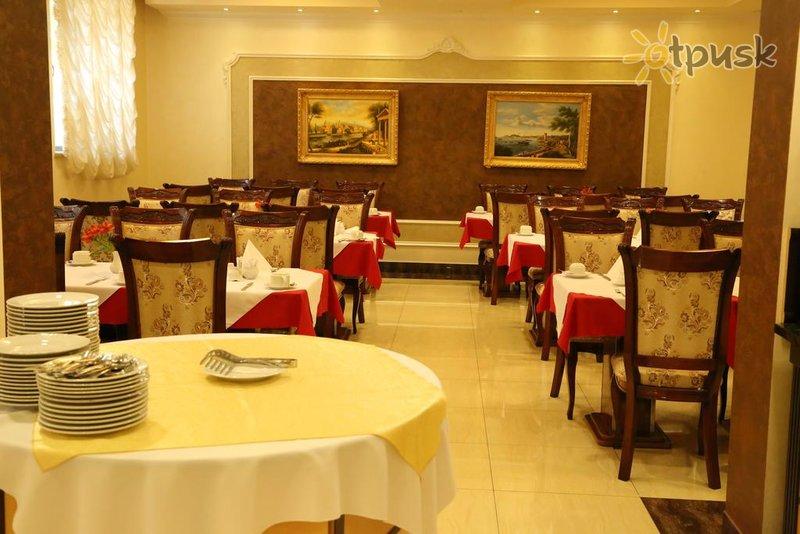 Фото отеля Royal Plaza Hotel 4* Ереван Армения