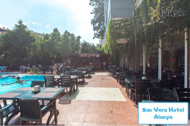 Фото отеля Sun Vera Hotel 3* Алания Турция