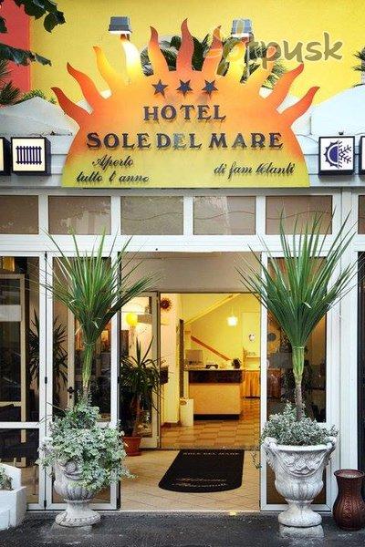 Фото отеля Oasi del Mare 3* Римини Италия