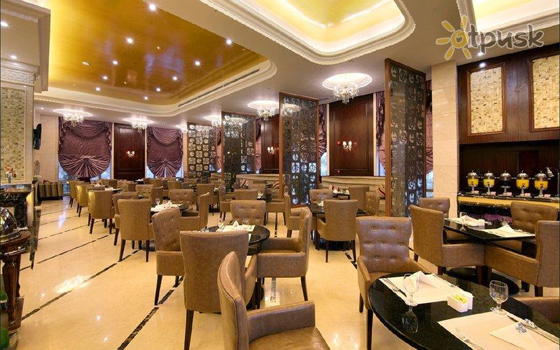 Фото отеля Yutong International Hotel 4* Гуанчжоу Китай