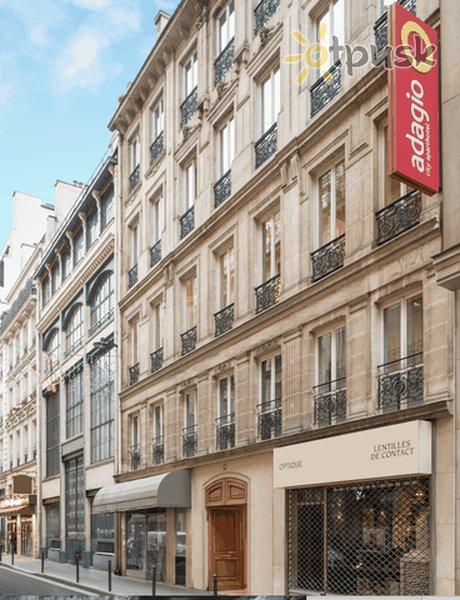 Фото отеля Adagio Paris Opera 4* Париж Франция