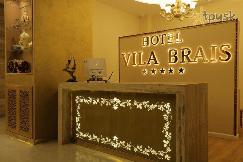 Фото отеля Brais Hotel 5* Дуррес Албания