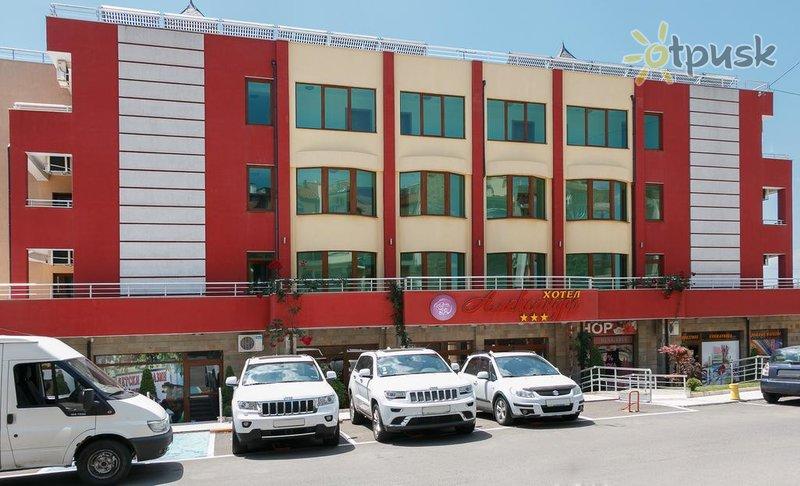 Фото отеля Alexandra 3* Святой Влас Болгария