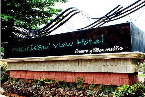 Тур в Phuket Island View Hotel 3☆ Таиланд, о. Пхукет