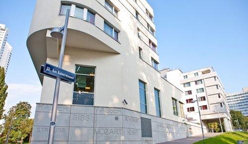 Тур в Arcotel Kaiserwasser 4☆ Австрия, Вена
