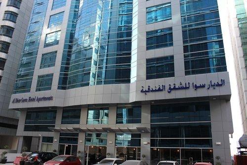 Тур в Al Diar Sawa Hotel Apartments 4☆ ОАЭ, Абу Даби
