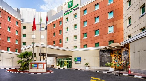 Тур в Holiday Inn Express Dubai Internet City 2☆ ОАЭ, Дубай