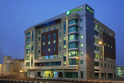 Тур в Holiday Inn Express Dubai Jumeirah 2☆ ОАЭ, Дубай