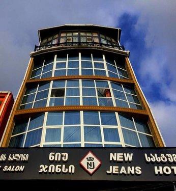 Горящий тур в Jms Hotel 3☆ Грузия, Батуми