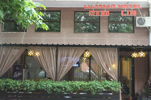 Горящий тур в Lim Hotel 3☆ Грузия, Батуми