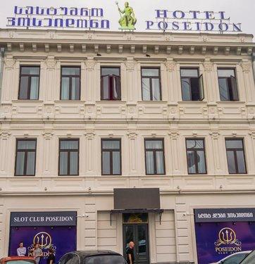 Горящий тур в Poseidon Hotel 3☆ Грузия, Батуми