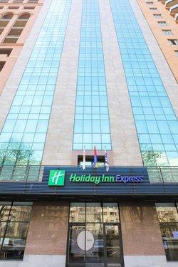 Тур в Holiday Inn Express 3☆ Армения, Ереван