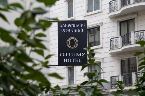 Тур в Otiums Hotel 4☆ Грузия, Тбилиси