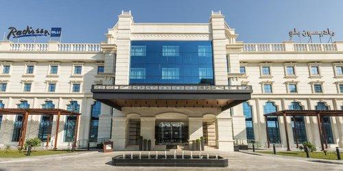 Горящий тур в Radisson Blu Ajman Hotel 5☆ ОАЭ, Аджман