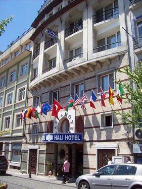 Тур в Hali Hotel 3☆ Турция, Стамбул