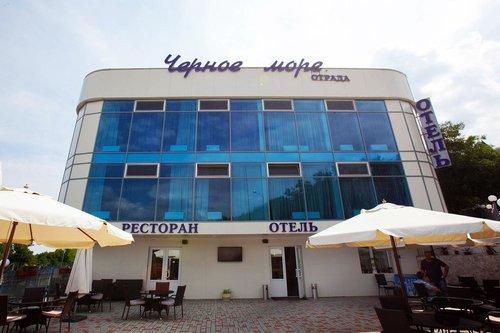 Тур в Черное Море Отель Отрада 4☆ Украина, Одесса