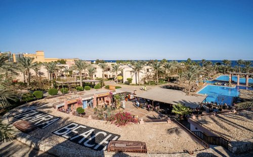 Тур в Tamra Beach Resort 4☆ Єгипет, Шарм-ель-Шейх