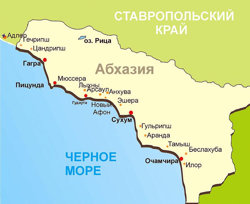 Абхазии. Дальше Сухуми в