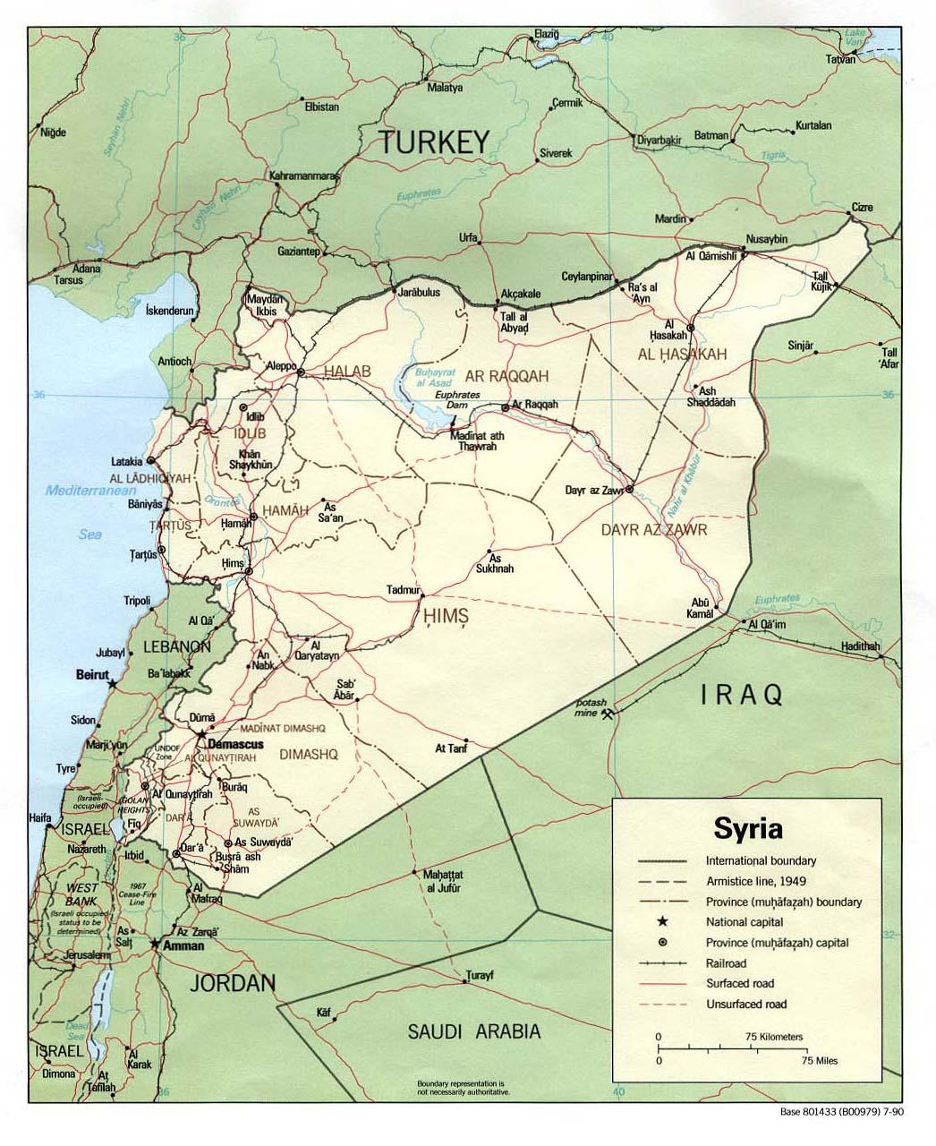 Otpusk Com Podrobnaya Karta Sirii
