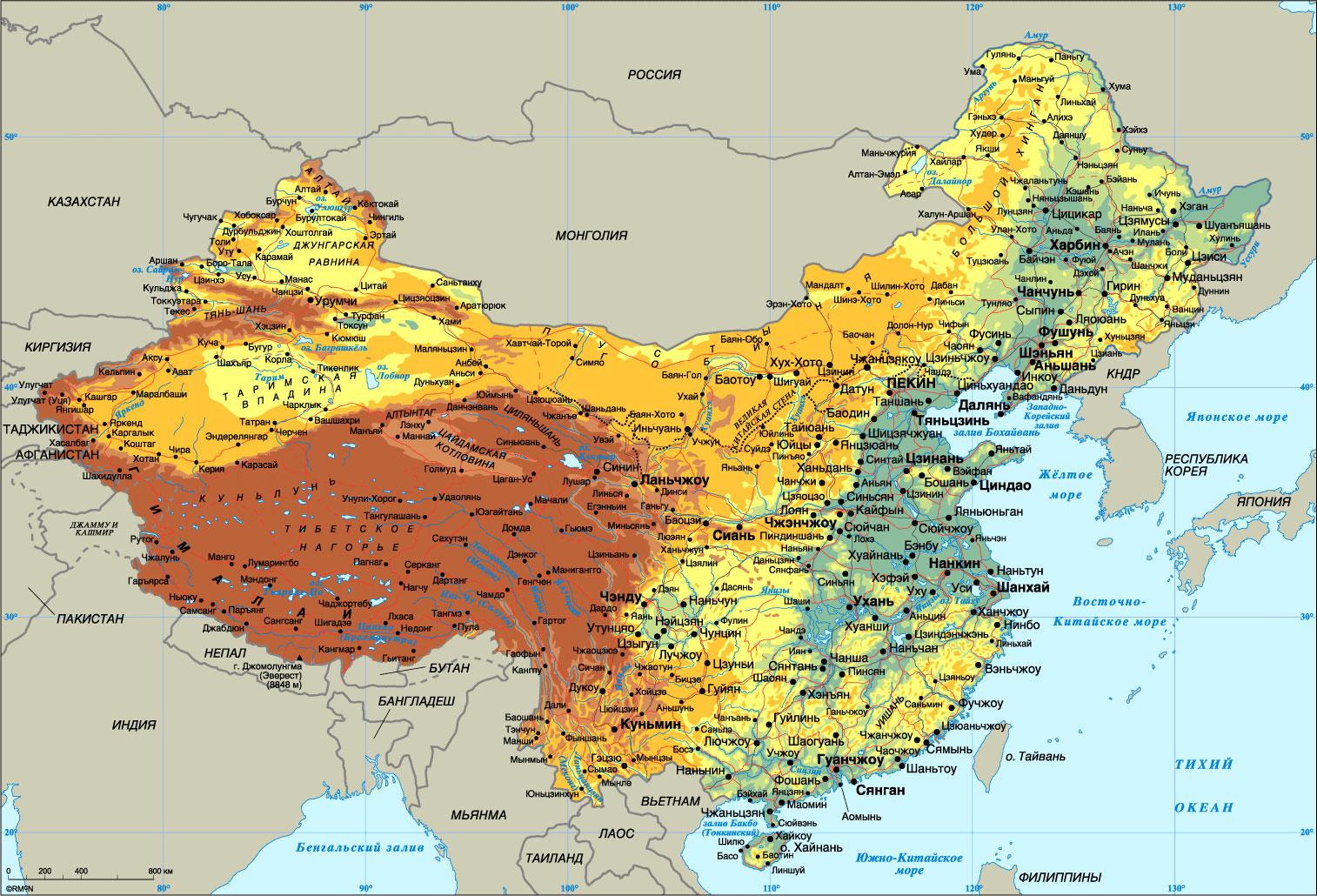 """Власти Китая назвали ежегодный доклад об оценке вооруженных сил и систем безопасности КНР  """"неблагоприятным """" для..."""