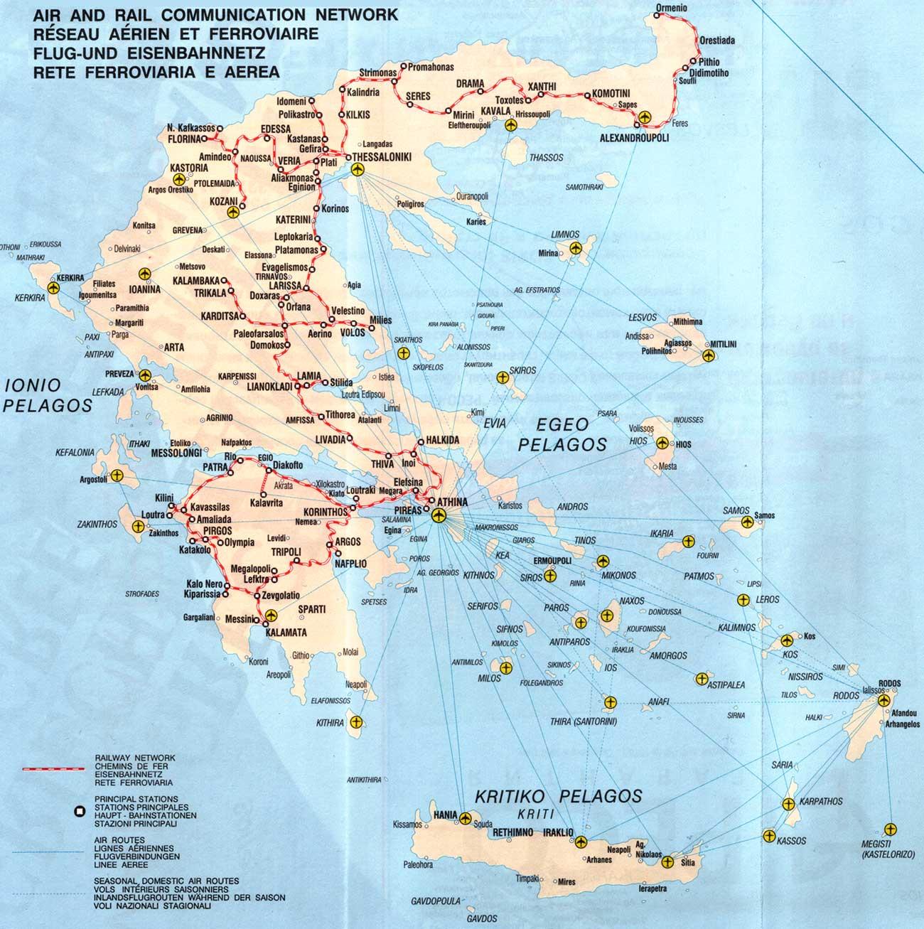 Туры в грецию из украины