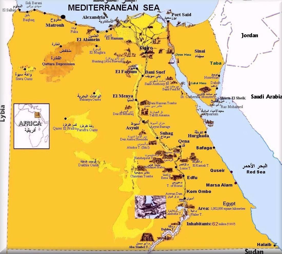 Otpusk Com Karta Egipta